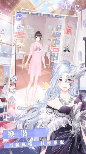 A咖日記  screenshots 2