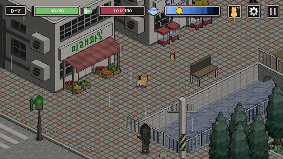 A Street Cat's Tale 2.107 Screenshots 2