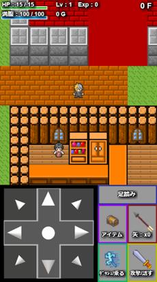 ローグライクRPG ~魔王と7つのオーブ~のおすすめ画像1
