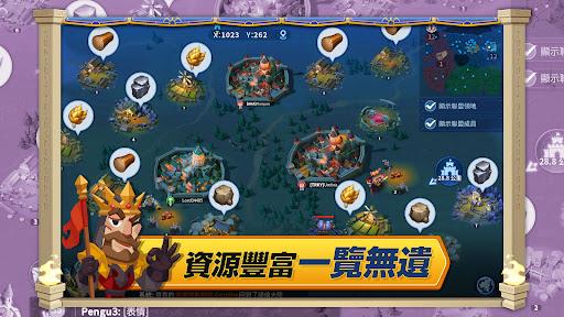 u7121u76e1u57ceu6230-Infinity Kingdom  screenshots 3