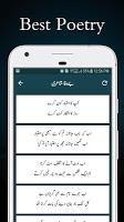 Bewafa Shayari 2021 - Bewafa Urdu Poetry 2021