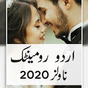 Urdu Romantic Novels Offline 2021