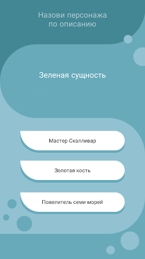 u0417u0430u043a u0428u0442u043eu0440u043c 0.2 Screenshots 4