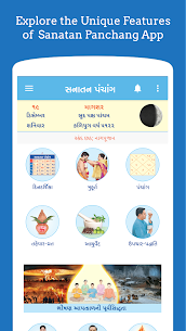 Gujarati Calendar 2021 (Sanatan For Pc – Free Download 2020 (Mac And Windows) 1