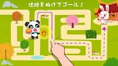 ベイビーパンダの祝日のおすすめ画像4