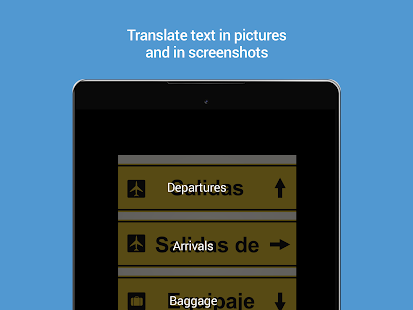 Microsoft Translator Screenshot