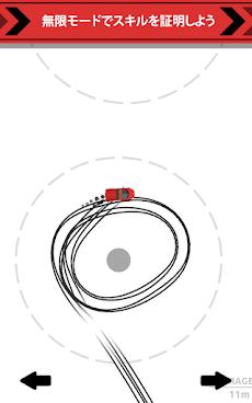 Donuts Drift:病みつきになるエンドレスなファストドリフトゲームのおすすめ画像4