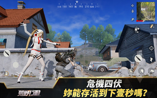 u8352u91ceu884cu52d5-Knives Out 1.241.439446 screenshots 15