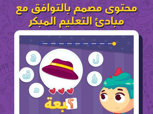Lamsa: Child Early Education & Development Program 4.22.0 Screenshots 16