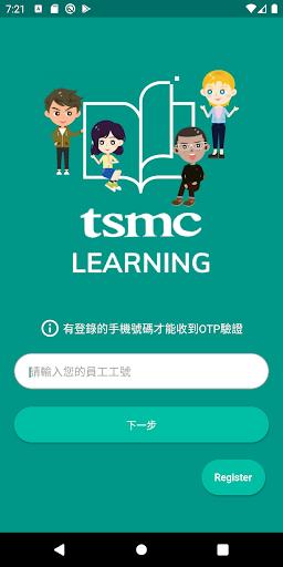 Learning with TSMC screenshot 1