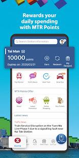 MTR Mobile 20.14 Screenshots 2