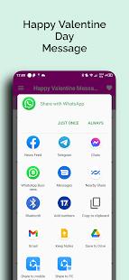 Happy Valentine Day 2021 Message