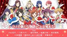 少女 歌劇 レヴュースタァライト -Re LIVE-のおすすめ画像4