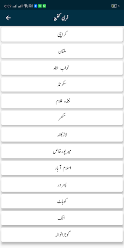 Masnoon Janaza 1.14 screenshots 4