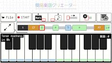 簡易楽譜クリエーター ~ドレミで楽譜作成~のおすすめ画像1