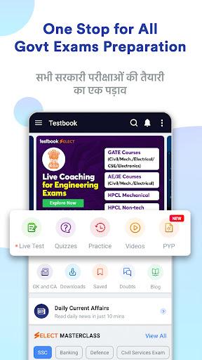 Exam Preparation App: Free Live Class | Mock Tests android2mod screenshots 1