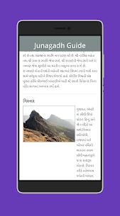 Junagadh Guide 3