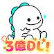 ビゴライブ BIGO LIVE‐live配信 が楽しめる!生放送 ライブ配信アプリ