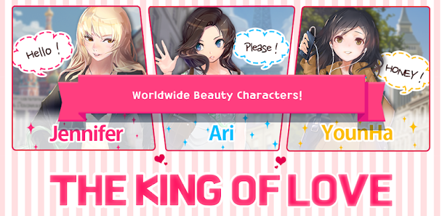 the king of love: dating game hack