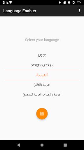 Language Enabler 3.5.1 Screenshots 2