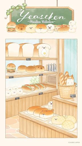 Bakery Story YEASTKEN  screenshots 1