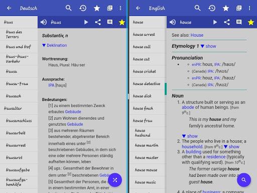 English Dictionary – Offline