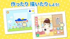ワオっち!ランド 幼児向け知育ゲームが遊び放題の子供向け無料アプリのおすすめ画像5