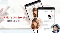 最良な関係が見つかるマッチングアプリならパパン(papan)のおすすめ画像3