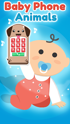 Baby Phone Animals - Minibuu | baby games | piggyのおすすめ画像2