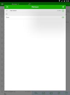 ABV Mail 2.3.0 Screenshots 11