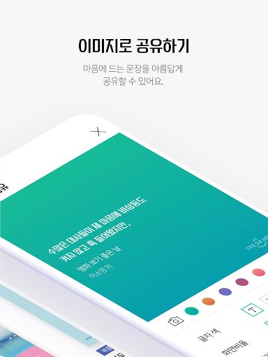 uc608uc2a424 eBook - YES24 eBook 3.1.8 Screenshots 8