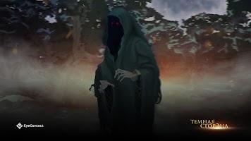 The Dark Side (Demo) - Visual novel