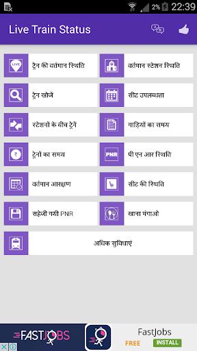 Live Train Status 35.0 com.LiveIndianTrainStatus apkmod.id 2