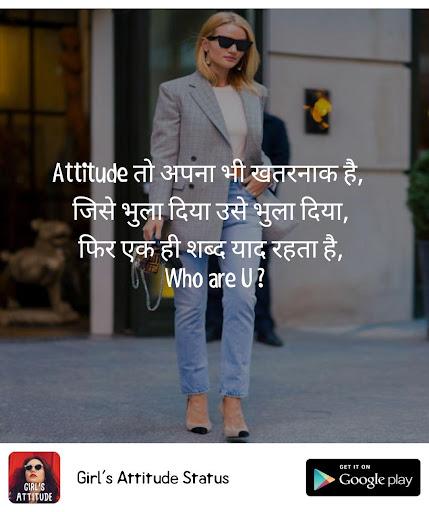 Attitude Status for Girls & Attitude Quotes Girls screenshots 2
