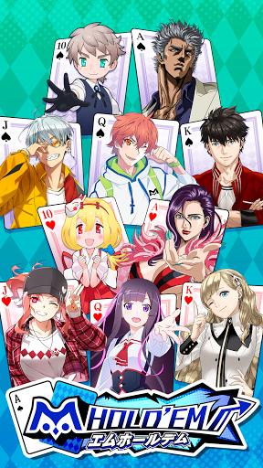 m HOLD'EM(エムホールデム)【ポーカー】  screenshots 1