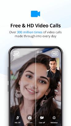 imoの無料ビデオ通話とチャットのおすすめ画像2