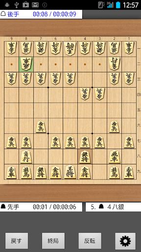 Shogi Kifu Free 1.60 screenshots 1