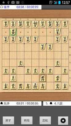 将棋棋譜入力 Kifu for Android 無料版のおすすめ画像1