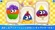 おかしな食べ物2!子供、幼児向け無料学習ゲームのおすすめ画像3