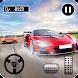 リアルカーレース無料ゲーム-トップカーレースゲーム
