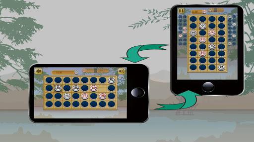 chinese dark chess king screenshot 1