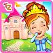 私のお姫様の町 - 子供用 ドールハウスゲーム
