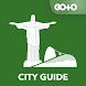 リオデジャネイロ - トラベルガイド