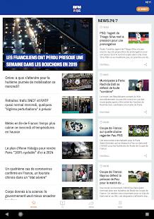 BFM Paris 7.5.2 Screenshots 6