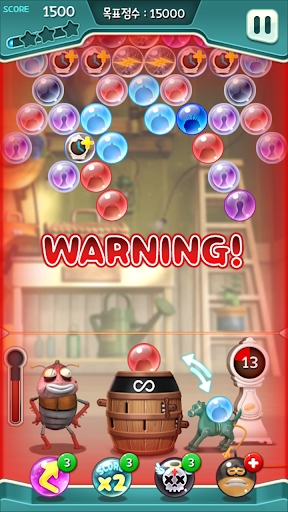 Larva Bubble Pop apkpoly screenshots 21