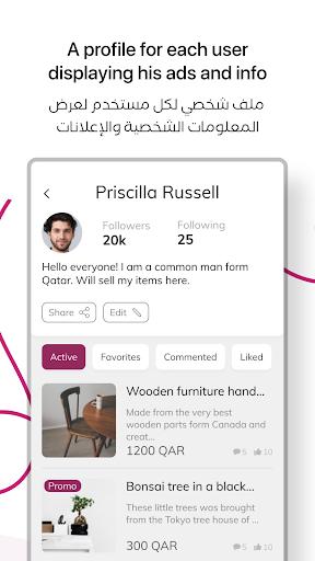 u0645u0632u0627u062f u0642u0637u0631 Mzad Qatar apktram screenshots 6