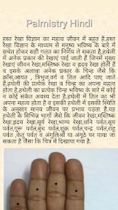 Palmistry Hindi 4
