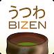 うつわBIZEN - Androidアプリ