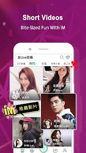 LANG LIVE v5.1.5.4 MOD APK – the app for music and talent shows 5