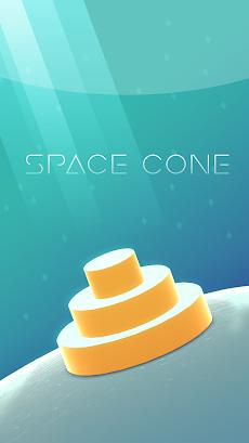 宇宙筍 Space Coneのおすすめ画像1